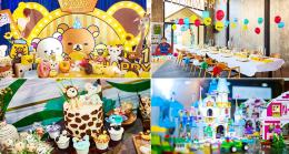 武汉适合孩子聚会的地方 生日派对专业定制