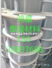 YD172耐磨药芯焊丝