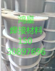 YD286A耐磨药芯焊丝