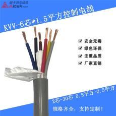 控制电缆kvv/kvvp 控制线  阿卡贝尔线缆