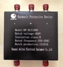 HLGT-HPD ACTSINE-MH OGM5630 FS SREC