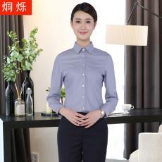 株洲服裝廠定做莫代爾免燙職業女套裝長袖面