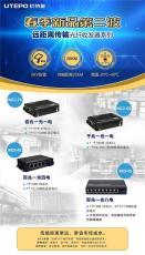 十堰千兆光纤收发器MC2-GS-英莱德湖北总代