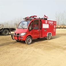 小型消防車 新能源電動消防車 灑水消防車