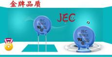 压敏电阻在电路中的应用类型