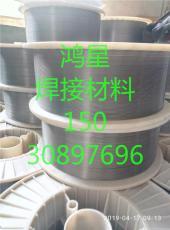 YD507耐磨药芯焊丝