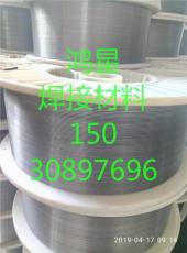 YD517耐磨药芯焊丝