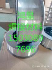 YD547Mo耐磨药芯焊丝