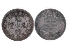 双龙寿字币成交记录