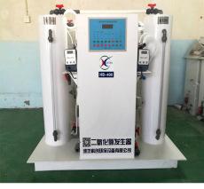 污水專用全自動二氧化氯發生器廠家