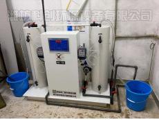 污水處理設備小型醫用二氧化氯發生器