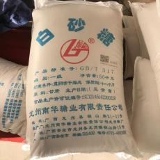 国产白砂糖粗颗粒硫化糖 广西糖厂产一级品