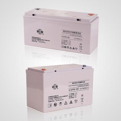 双登铅酸蓄电池6-GFM-40 12V40AH质量采购
