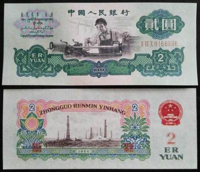 炼钢工人纸币的价值有多高广州bwin官网登录钱币