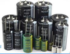 豐賓電解電容深圳代理 1uf/400v豐賓電容