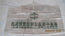 深圳斜掛袋制品 塑膠包裝制品廠