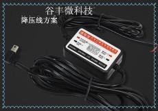 东莞ACC降压线方案芯片PL8310耐压36V