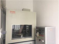 深圳德邁盛電線電纜耐火燃燒試驗機