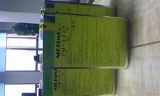 Nichimoly北山化学DM-523X速干性润滑剂