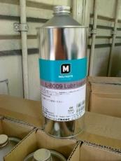 Molykote磨利可PG-75 L-8030 L-8009潤滑油