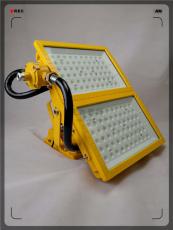 防眩目LED防爆照明灯200W