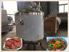 盒装猪血生产线-猪血加工设备血豆腐-猪血深