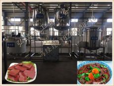 盒装猪血生产线-大型猪血加工机器-盒装猪血