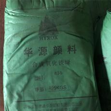 熱銷氧化鐵綠5605  835