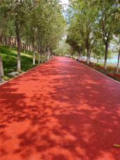 秦都区彩色透水混凝土多少钱 透水地坪材料