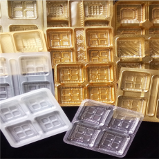 中秋節月餅包裝盒-月餅吸塑內托-價格實惠