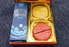中秋節月餅包裝盒-月餅吸塑內托-行業領先