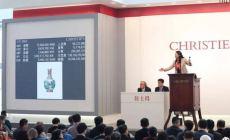 哈布斯堡拍卖行发展史与中国大陆总征集处