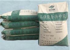 天津厂家直销高强聚合物修补砂浆