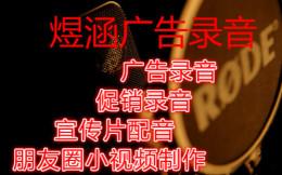 端午节婚纱摄影广告录音广告宣传语制作