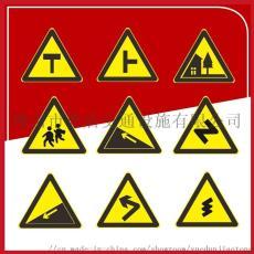 廣東廠家直銷 粵盾交通三角形警示牌標識牌