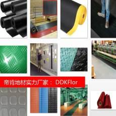 仓库PVC塑胶地板 抗冲击防砸耐磨地板胶