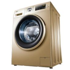 后海洗衣机安装维修