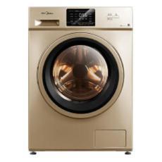 西四洗衣机维修清洗维修