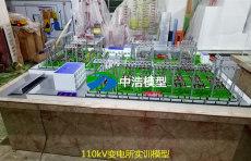 湖南中浩供应电力变压器仿真模拟实训模型