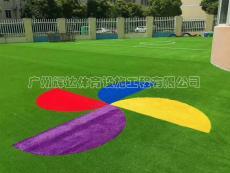 幼儿园彩虹人造草施工建设及材料生产厂家