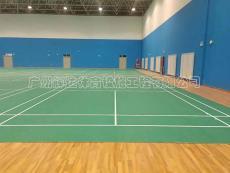 塑胶PVC羽毛球场地胶 专业羽毛球场建设公司