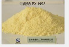 油酸钠厂家 低价批发油酸钠 浮选药剂