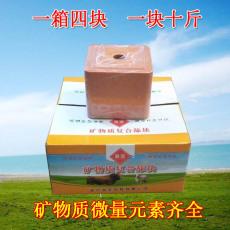 海寶微量元素營養20kg牛羊舔磚鹽塊鹽磚