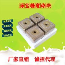 海寶糖蜜牛羊舔磚舔塊廠家 高鈣鹽磚