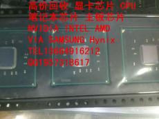 大量收售GPUQ4BB 浙江省宁波市慈溪市