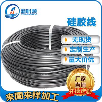 批发ul3239硅胶线 防静电稳定 安全环保