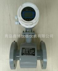 山東電磁流量計 煤礦用污水流量計