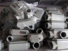 鋼管穿線連接用  防爆穿線盒  BHC-