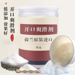 開口劑 塑料薄膜用開口劑 荷蘭油酸酰胺