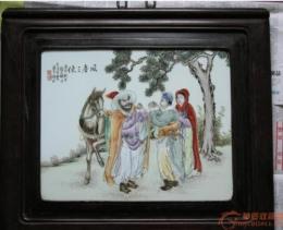 王大凡瓷板画上门收购市场价格走势